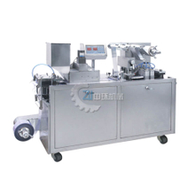 Automatic Flat Type Aluminum Plastic Blister Packing Machine